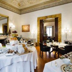 Отель Relais Santa Croce by Baglioni Hotels Италия, Флоренция - отзывы, цены и фото номеров - забронировать отель Relais Santa Croce by Baglioni Hotels онлайн питание фото 2