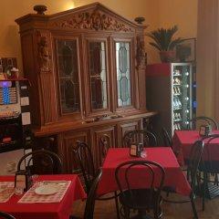 Отель Royal Suite Генуя питание