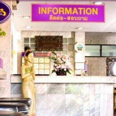 Отель Sawasdee Sabai Паттайя интерьер отеля фото 2