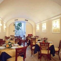 Отель Astoria Garden Рим питание фото 2