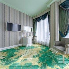 Гостиница Армега комната для гостей фото 5