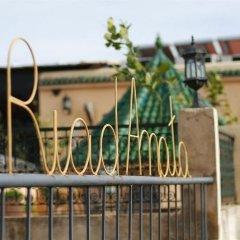 Отель Riad Anata Марокко, Фес - отзывы, цены и фото номеров - забронировать отель Riad Anata онлайн бассейн фото 2