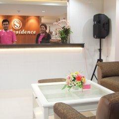 Отель JS Residence Таиланд, Краби - отзывы, цены и фото номеров - забронировать отель JS Residence онлайн в номере