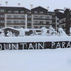 Отель Mountain Paradise Банско спортивное сооружение