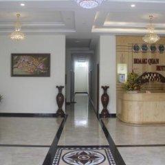 Hòang Quân Hotel Далат интерьер отеля фото 3
