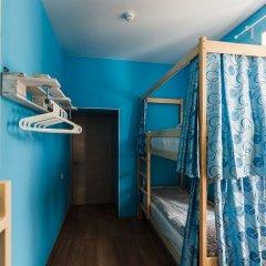 Гостиница Жилое помещение BRO в Москве 4 отзыва об отеле, цены и фото номеров - забронировать гостиницу Жилое помещение BRO онлайн Москва удобства в номере
