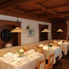 Romantik Hotel Stafler Кампо-ди-Тренс питание фото 3