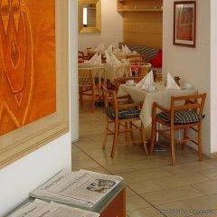 Hotel Agneshof Nürnberg питание фото 3