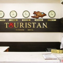 Отель Туристан Отель Кыргызстан, Бишкек - отзывы, цены и фото номеров - забронировать отель Туристан Отель онлайн фитнесс-зал