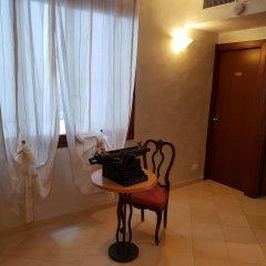 Отель Locanda Salieri Италия, Венеция - 1 отзыв об отеле, цены и фото номеров - забронировать отель Locanda Salieri онлайн спа