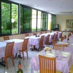 Hotel Pigalle Риччоне помещение для мероприятий