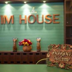 Отель Tim Mansion интерьер отеля фото 3