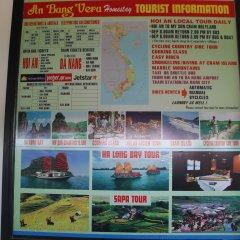Отель An Bang Vera Homestay Вьетнам, Хойан - отзывы, цены и фото номеров - забронировать отель An Bang Vera Homestay онлайн интерьер отеля фото 2