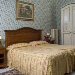 Отель Beatrice комната для гостей фото 2
