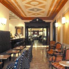 Отель Ramblas Hotel Испания, Барселона - 10 отзывов об отеле, цены и фото номеров - забронировать отель Ramblas Hotel онлайн гостиничный бар