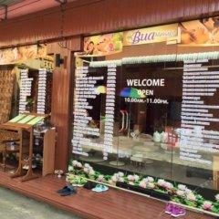 Отель Kata Palace Phuket развлечения