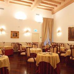 Отель Berchielli