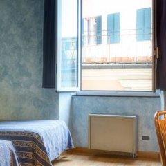 Отель Europa Италия, Генуя - 14 отзывов об отеле, цены и фото номеров - забронировать отель Europa онлайн