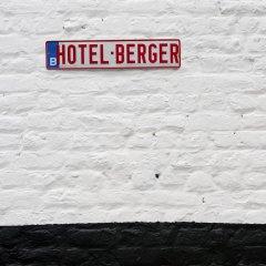 Отель Le Berger Бельгия, Брюссель - 1 отзыв об отеле, цены и фото номеров - забронировать отель Le Berger онлайн парковка
