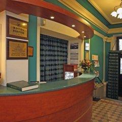 Fortuna Hotel Краков интерьер отеля