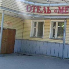 Гостиница Металлург парковка