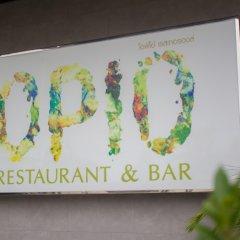 Отель Golden Tulip Essential Pattaya развлечения
