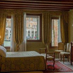 Отель Al Ponte Antico Италия, Венеция - отзывы, цены и фото номеров - забронировать отель Al Ponte Antico онлайн комната для гостей фото 3