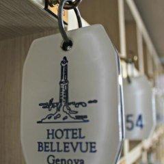 Hotel Bellevue фитнесс-зал