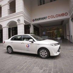 Отель Fairway Colombo спортивное сооружение