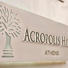 Отель Acropolis Hill фитнесс-зал