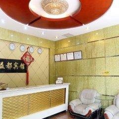 Отель Yuntian Hotel (Shenzhen Haibin) Китай, Шэньчжэнь - отзывы, цены и фото номеров - забронировать отель Yuntian Hotel (Shenzhen Haibin) онлайн спа