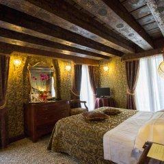Отель Palazzo Abadessa Италия, Венеция - отзывы, цены и фото номеров - забронировать отель Palazzo Abadessa онлайн комната для гостей фото 2