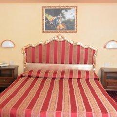Отель Città di Milano Италия, Венеция - 11 отзывов об отеле, цены и фото номеров - забронировать отель Città di Milano онлайн комната для гостей фото 4