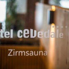 Hotel Cevedale Стельвио спа фото 2