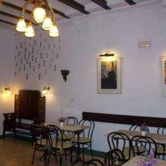 Hotel Mitus гостиничный бар