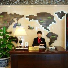 Отель Jingbin Hotel Китай, Пекин - отзывы, цены и фото номеров - забронировать отель Jingbin Hotel онлайн интерьер отеля