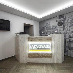 Гостиница Sacvoyage Украина, Львов - отзывы, цены и фото номеров - забронировать гостиницу Sacvoyage онлайн интерьер отеля фото 2