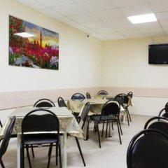 """Гостиница Hostel """"ZVEZDA"""" в Москве отзывы, цены и фото номеров - забронировать гостиницу Hostel """"ZVEZDA"""" онлайн Москва помещение для мероприятий фото 2"""