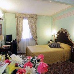 Hotel Marconi Венеция комната для гостей фото 4