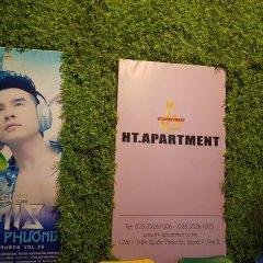 Отель HT Apartment Вьетнам, Хошимин - отзывы, цены и фото номеров - забронировать отель HT Apartment онлайн спортивное сооружение