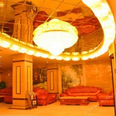 Kaiyi Hotel интерьер отеля