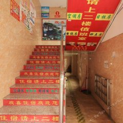 Отель Huanxi Inn интерьер отеля