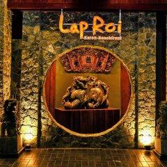 Отель Lap Roi Karon Beachfront фото 16