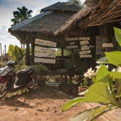 Отель Mook Lanta Boutique Resort And Spa Ланта парковка