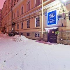 Гостиница Невский Экспресс парковка