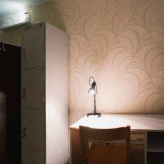 Отель Жилые помещения Infinity Уфа удобства в номере фото 2