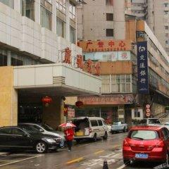 Broadcasting & Television Hotel парковка
