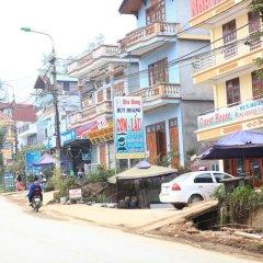 Huy Hoang Hostel Шапа