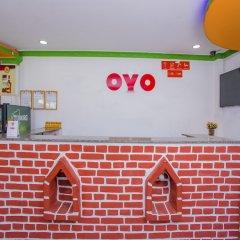 Отель OYO 276 White Orchid Resort Непал, Катманду - отзывы, цены и фото номеров - забронировать отель OYO 276 White Orchid Resort онлайн гостиничный бар