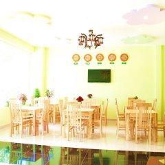 Отель Dalat Flower Далат помещение для мероприятий